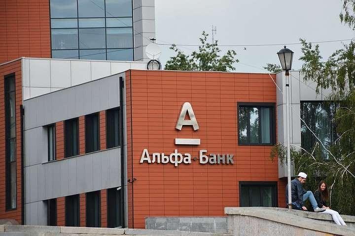 Как оформить кредит моментум почта банк