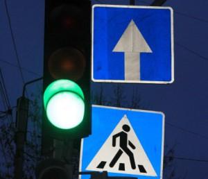 С понедельника, 1 апреля, в Калуге на улицах Вилонова и Первомайской поменяется схема движения.