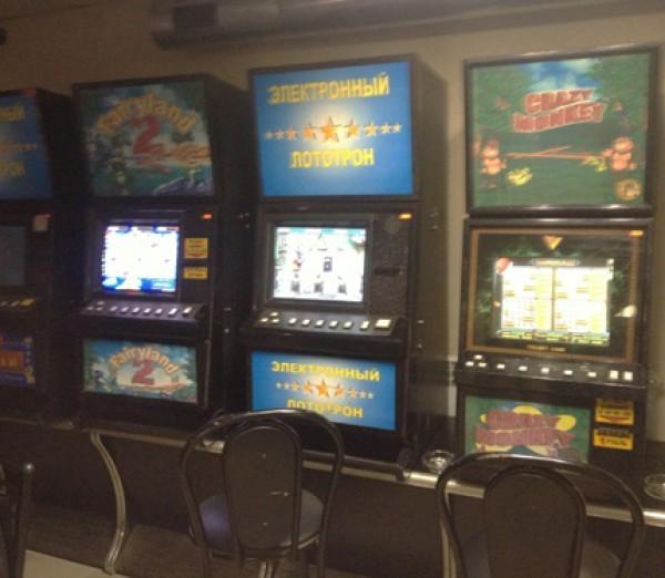 Игровые аппараты калуга бездепозитные бонусы онлайн казино 2015