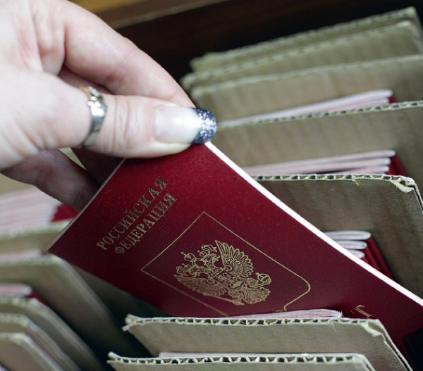 Как сделать загранпаспорт в московском районе