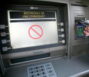 Полицейские задержали дебошира, громившего банкоматы