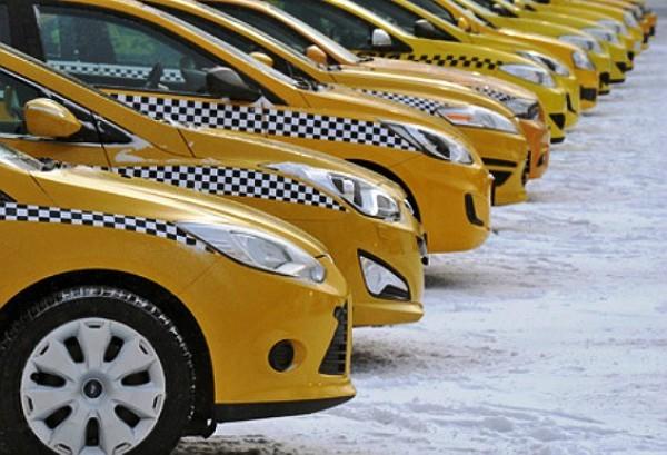 домашние автомобили в такси что это