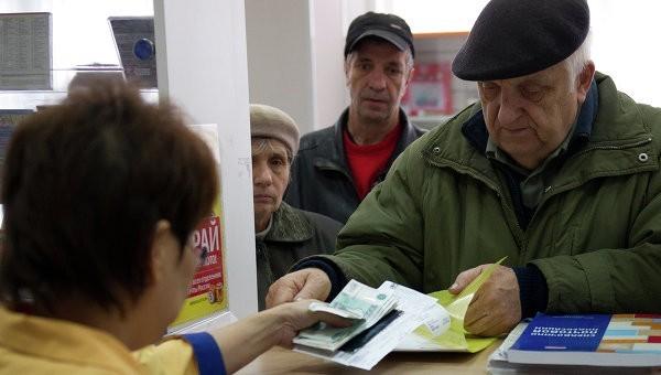 Пенсии в россии в 2016 году