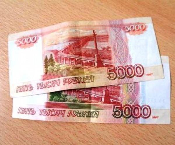 Подарки менее 1000 рублей