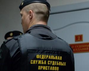 Жилищный кодекс Российской Федерации (ЖК РФ)