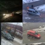 Криминальные происшествия Солнцево и Ново - Раёнза