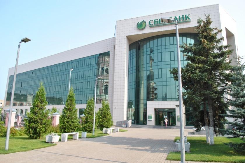 рефинансирование ипотеки сбербанка в втб 2020