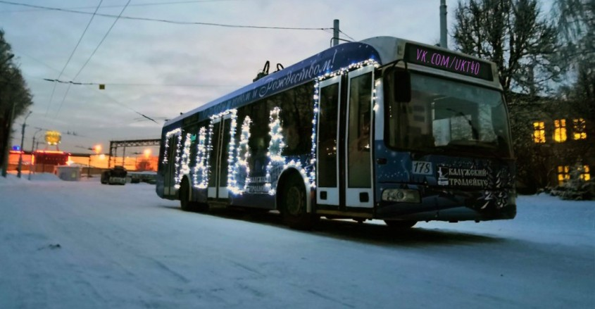 Какие троллейбусы поедут в ночь на Рождество