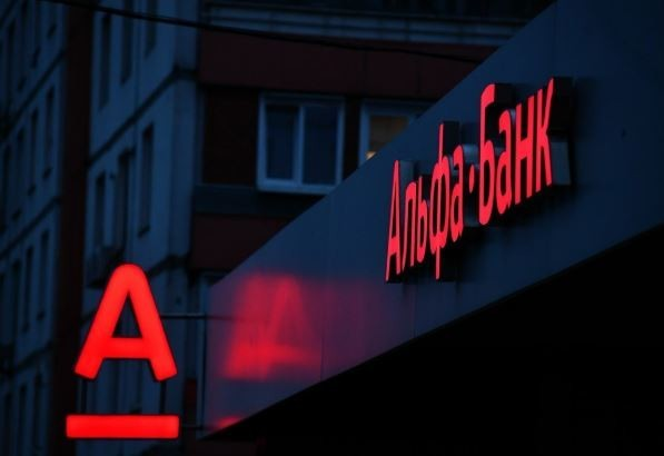 The Banker присудил Альфа-Банку статус «Bank of the Year in Russia 2019»