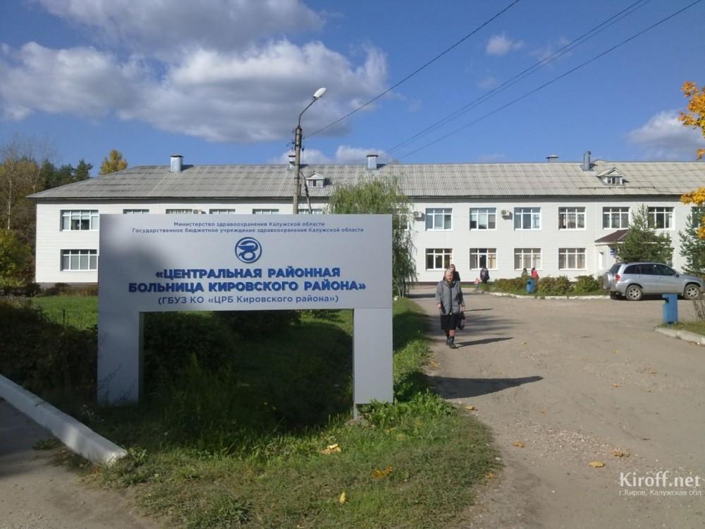 Поверка слуха: в ЦРБ якобы госпитализировали китайцев с коронавирусом