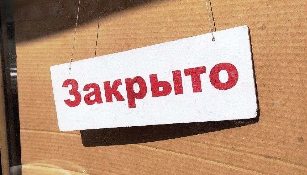 В Калужской области назвали возможную дату отмены ограничений