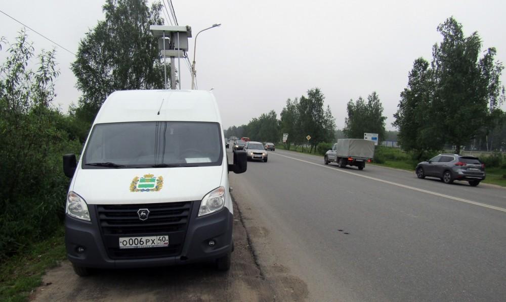 В Калужской области с 15 июня начнут фиксировать выезд на встречку с помощью комплексов «Стрелка»