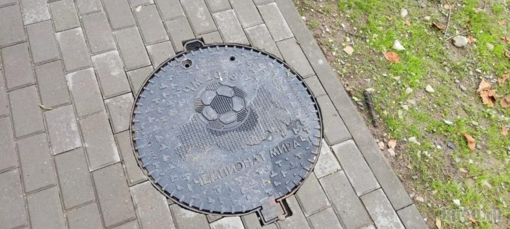 В Калуге установили канализационные люки с символикой чемпионата мира по футболу