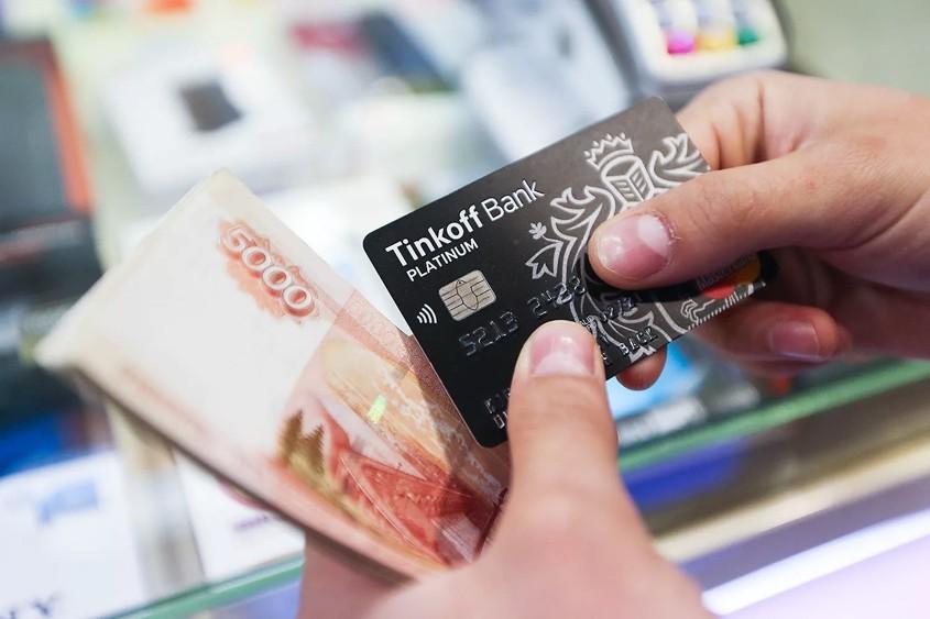 Кредитная карта оформить заявку