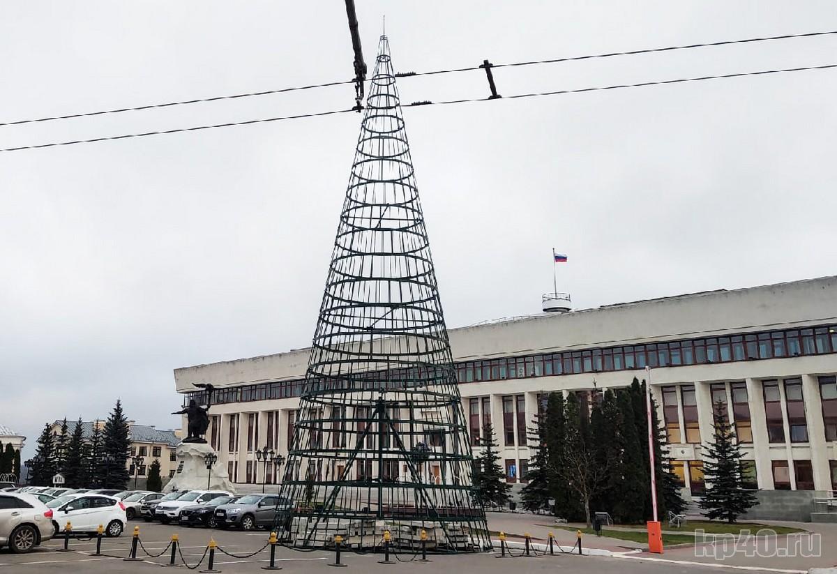 Главная елка Калуги новогодняя столица 2021 афиша