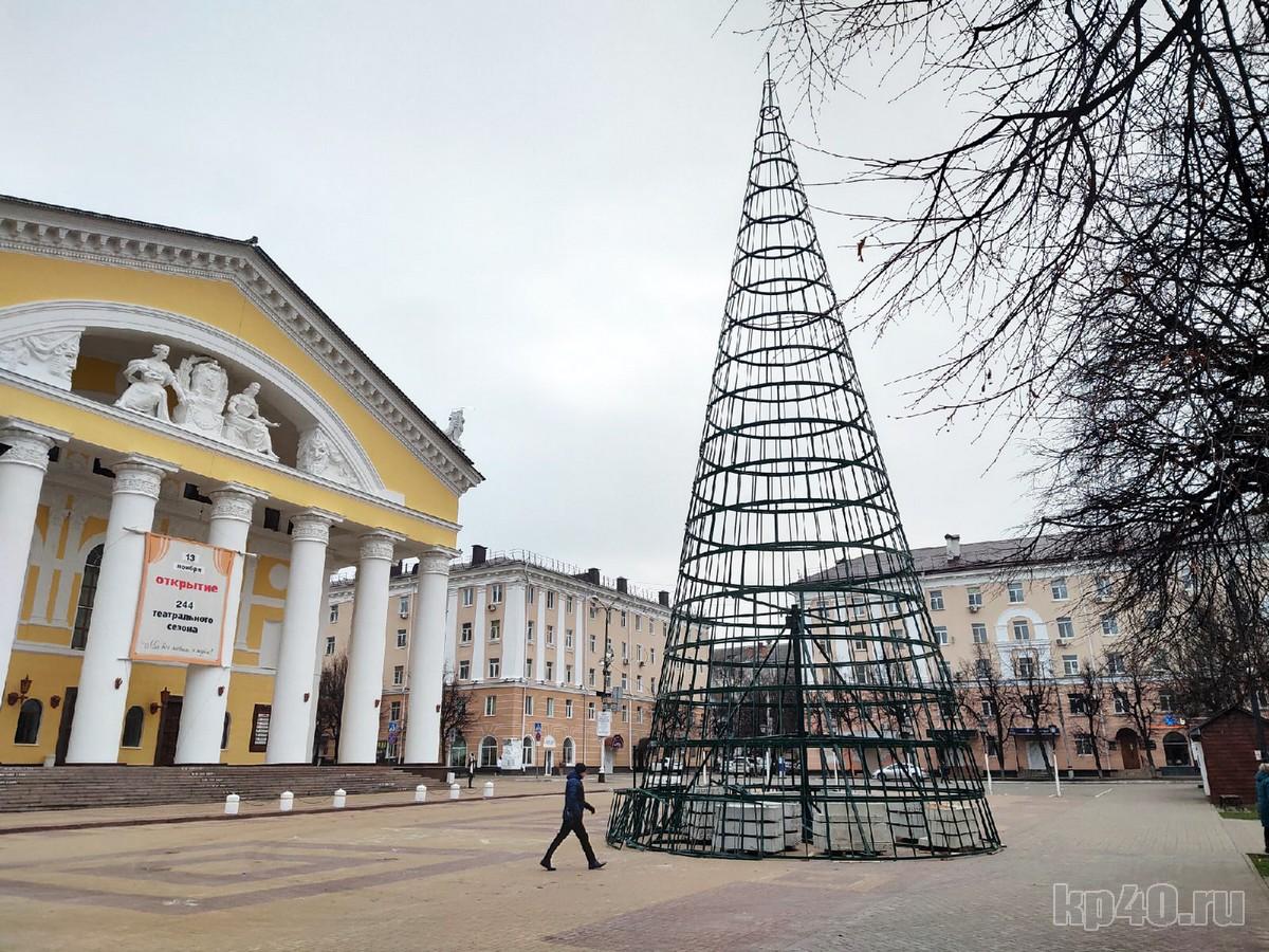 Главная елка Калуги новогодняя столица 2021 афиша Театральная площадь
