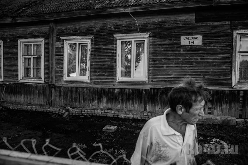 Люди из провинции фотографии, порно ролики со светой букиной