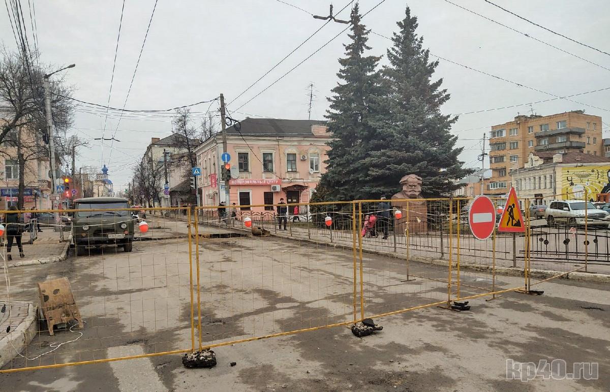 Перекрытие улицы Московской в Калуге