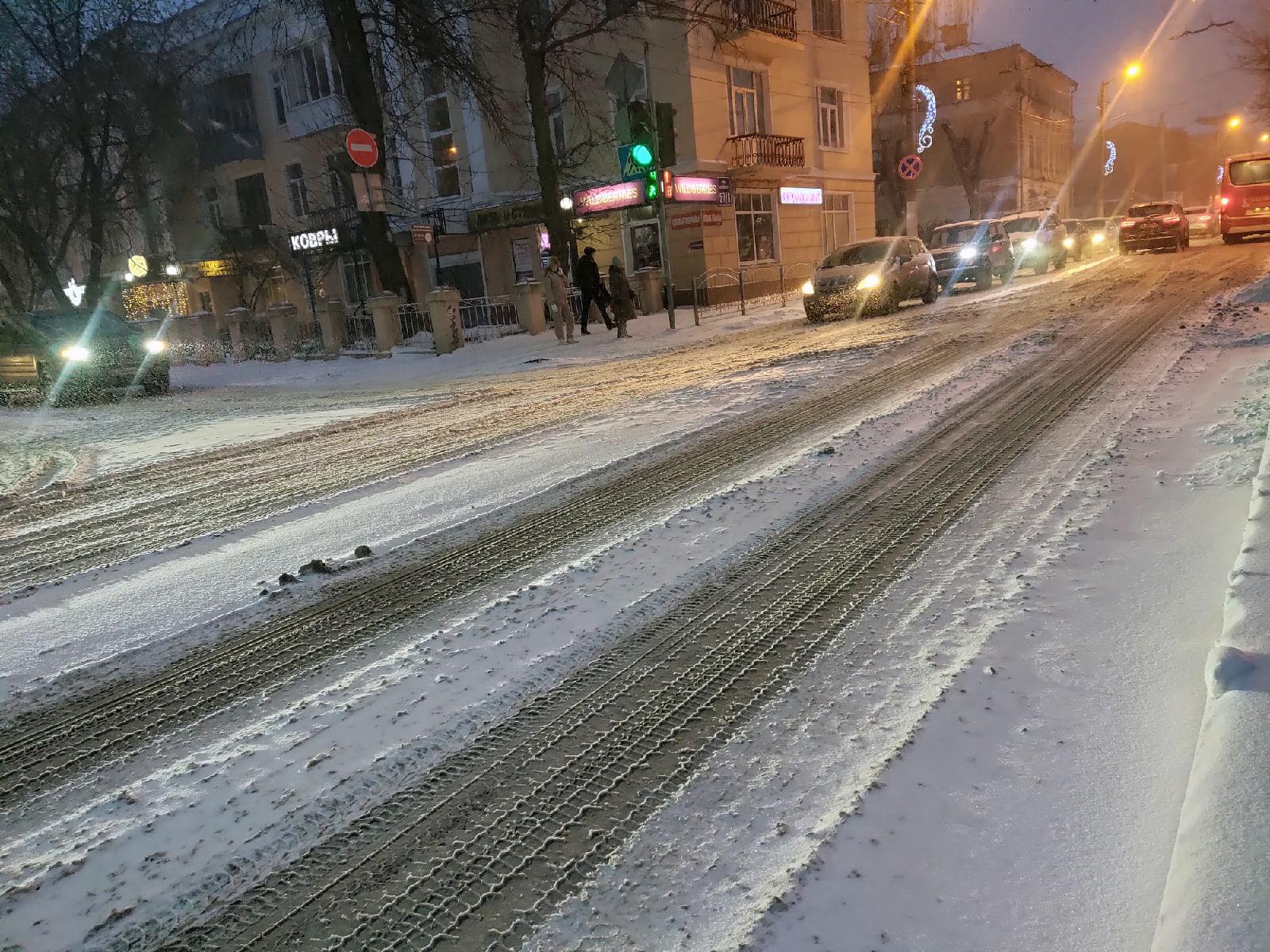 Снегопад Калуга 25 декабря