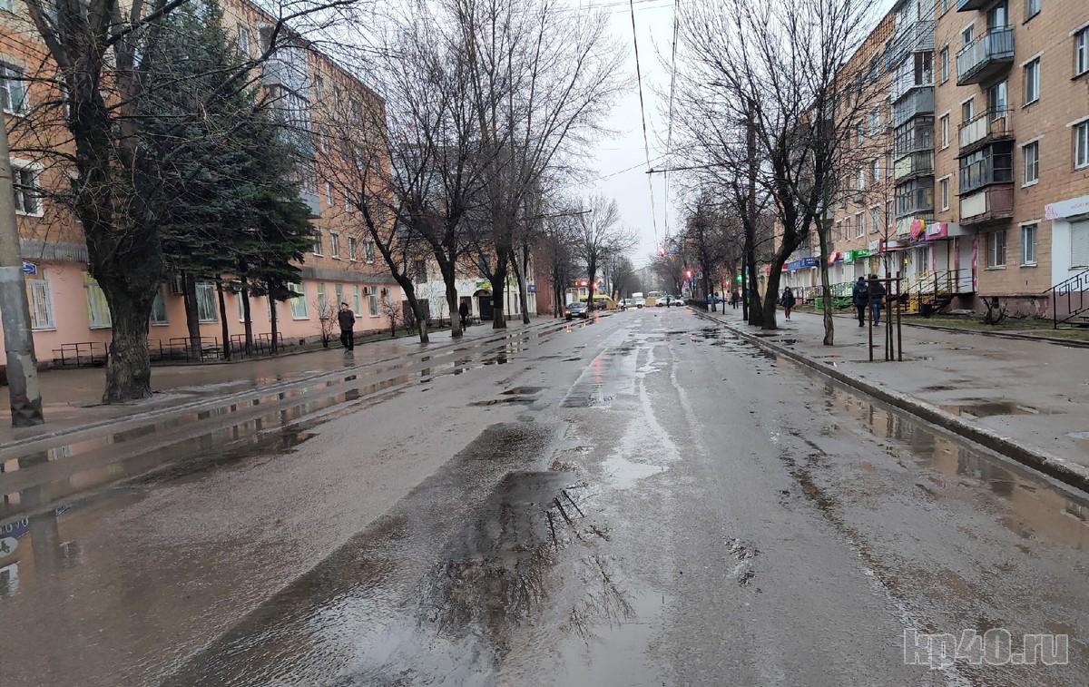 Улица Московская Калуга