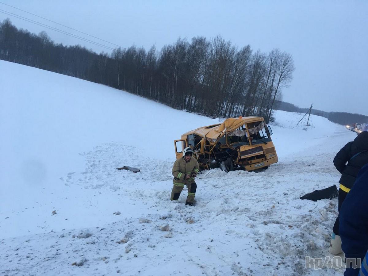ДТП школьный автобус Калужская область 19 января 2021 год