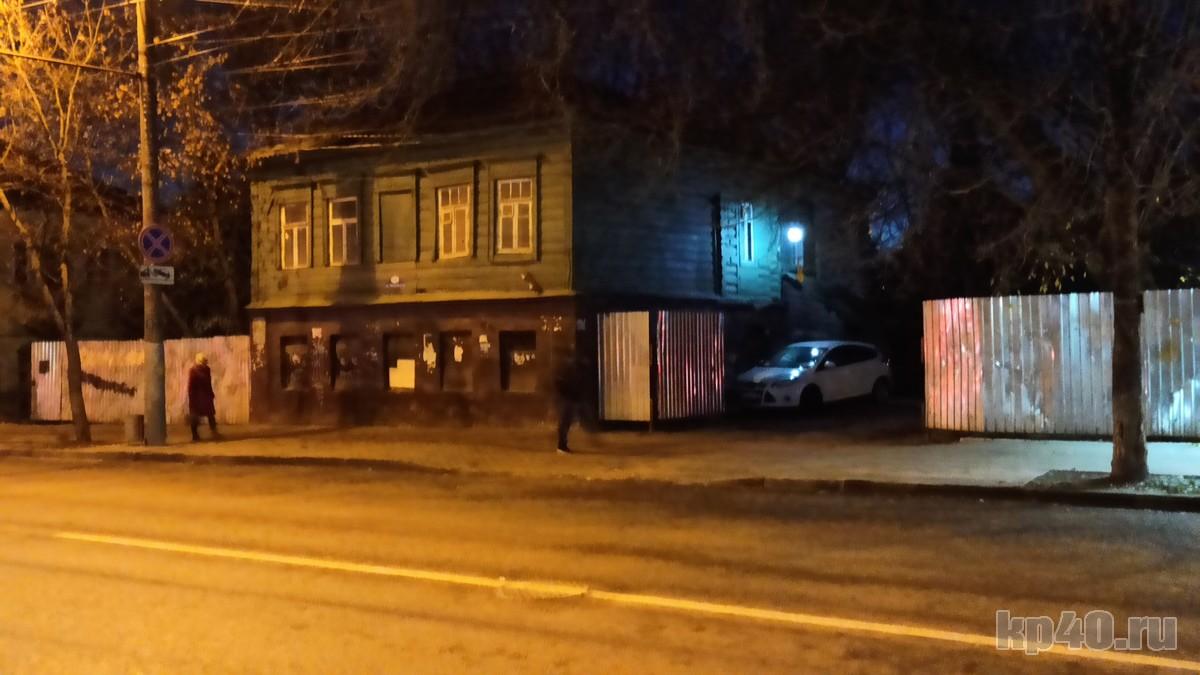 Дом №64 на улице Московской в Калуге.