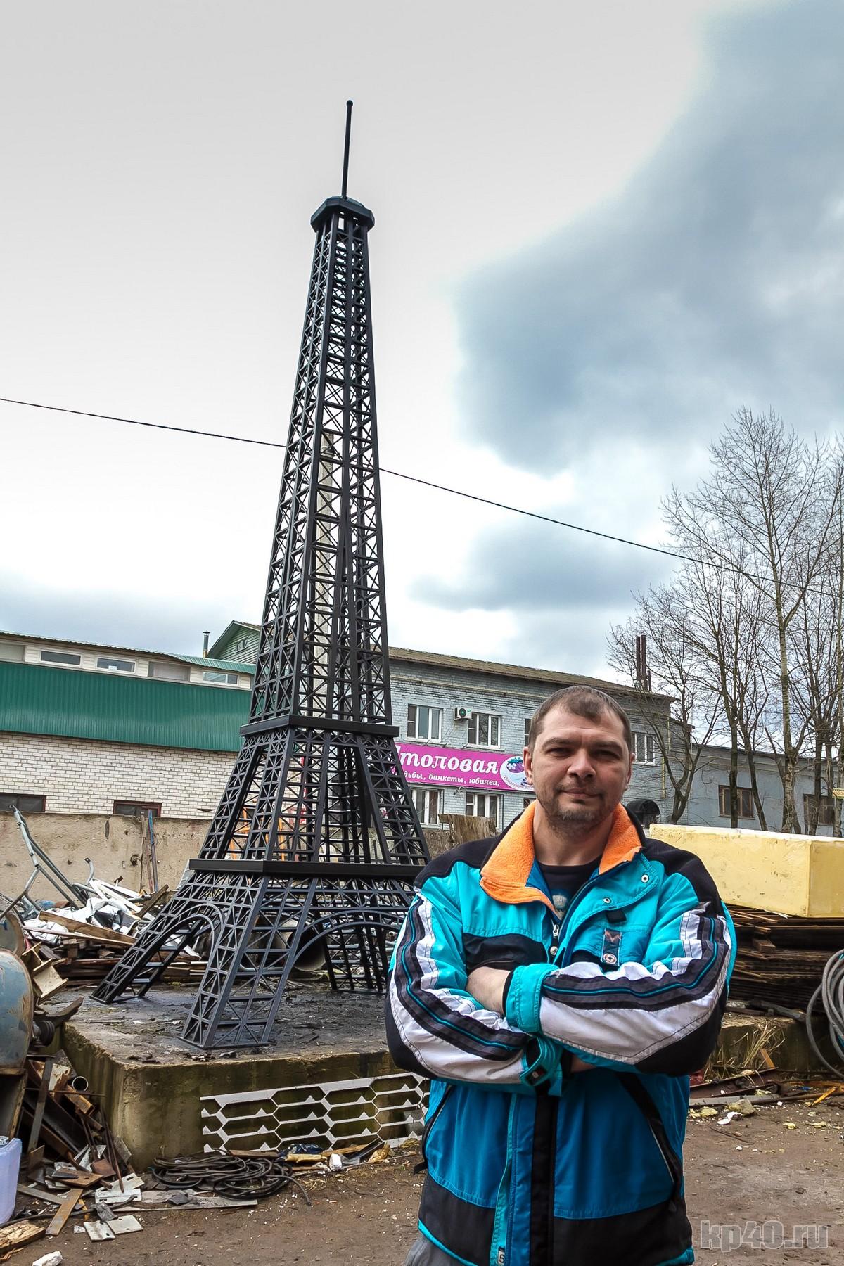 Эйфелева башня в Калуге