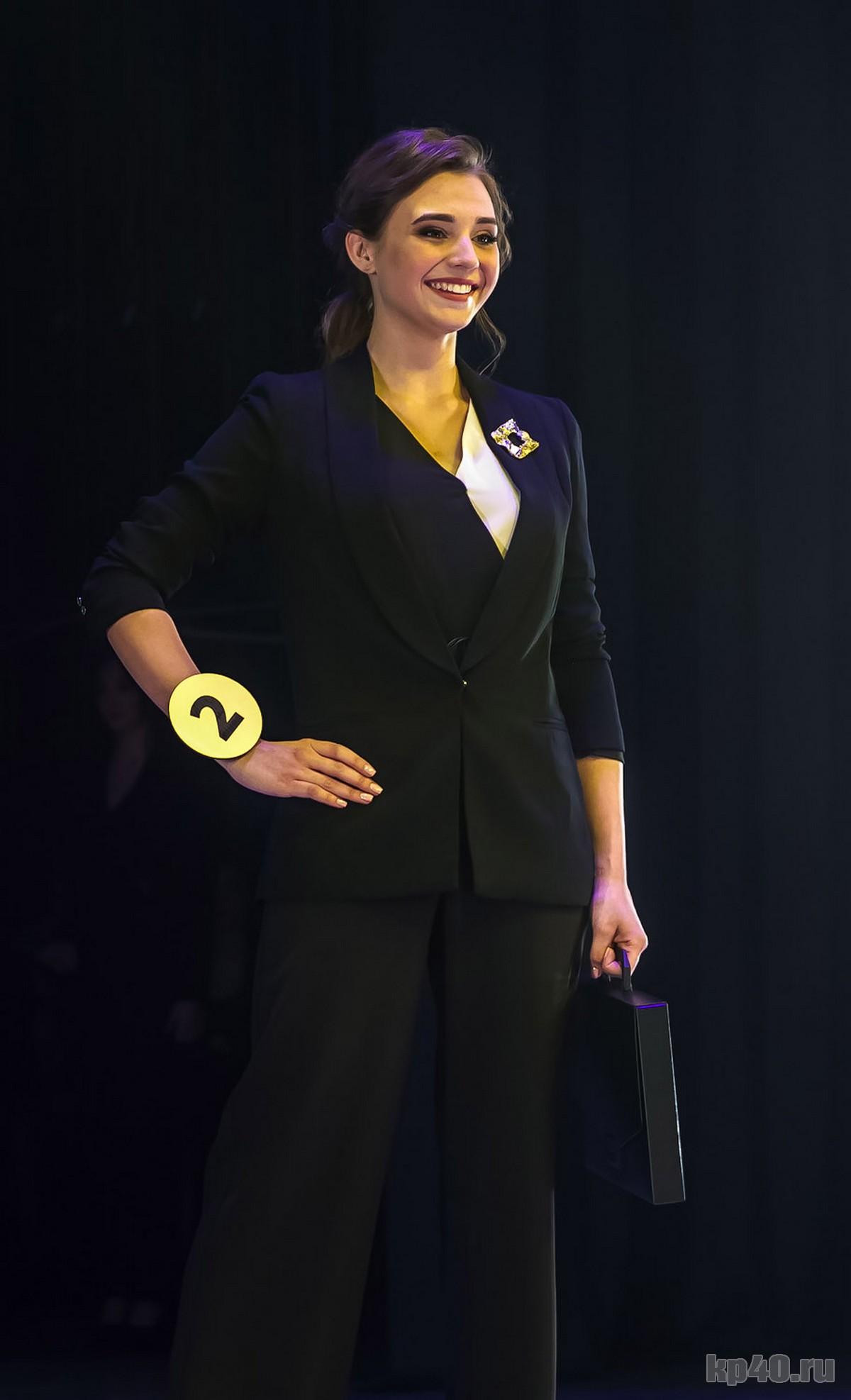 Мисс КГУ в Калуге 2020