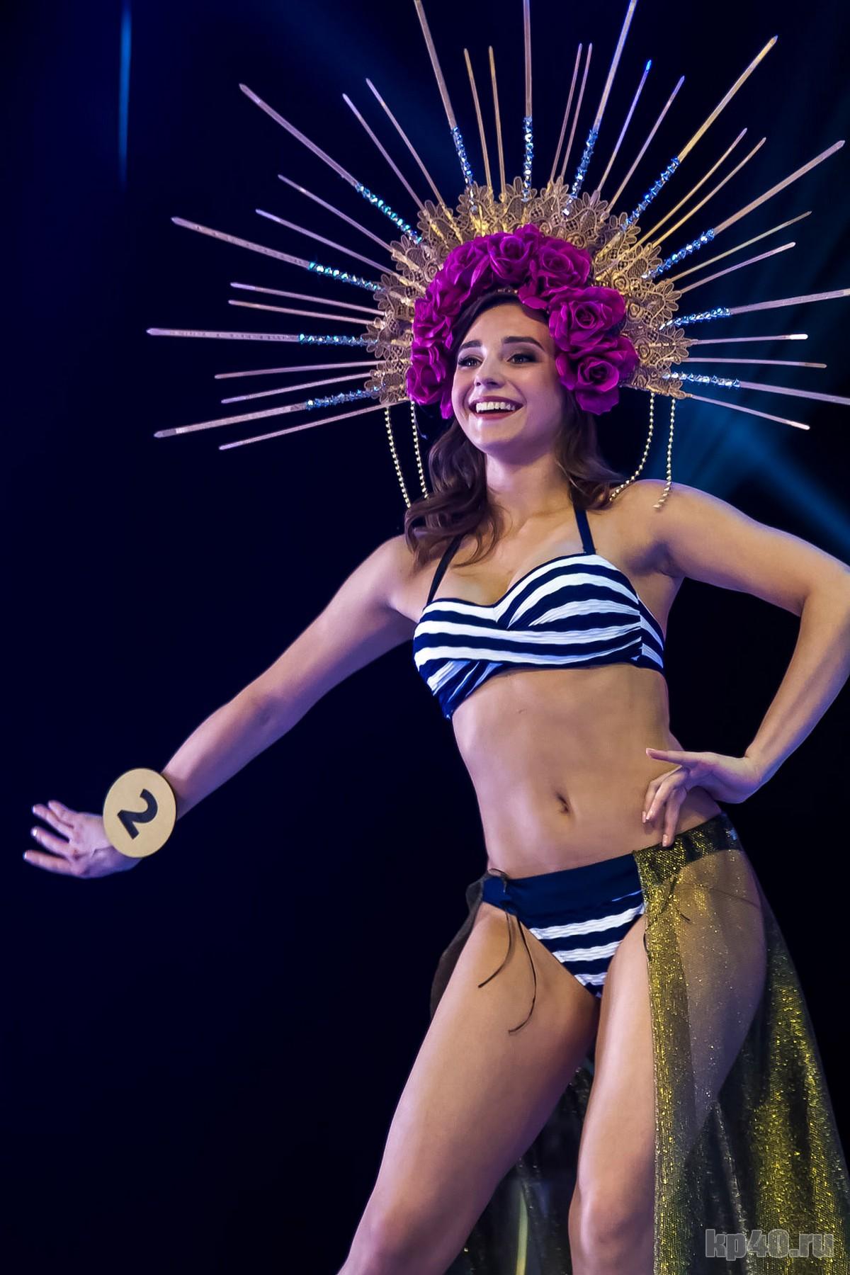 Мисс КГУ 2020 в Калуге