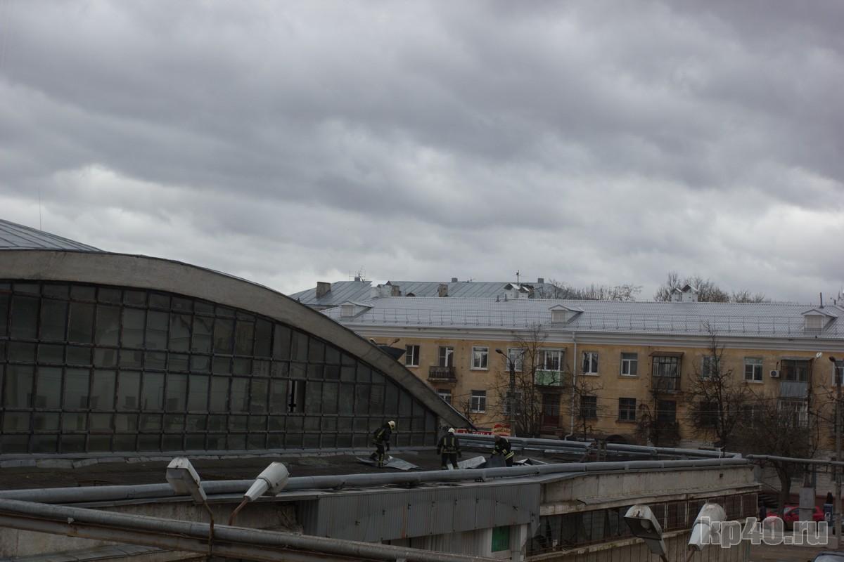 купол рынка Калуга