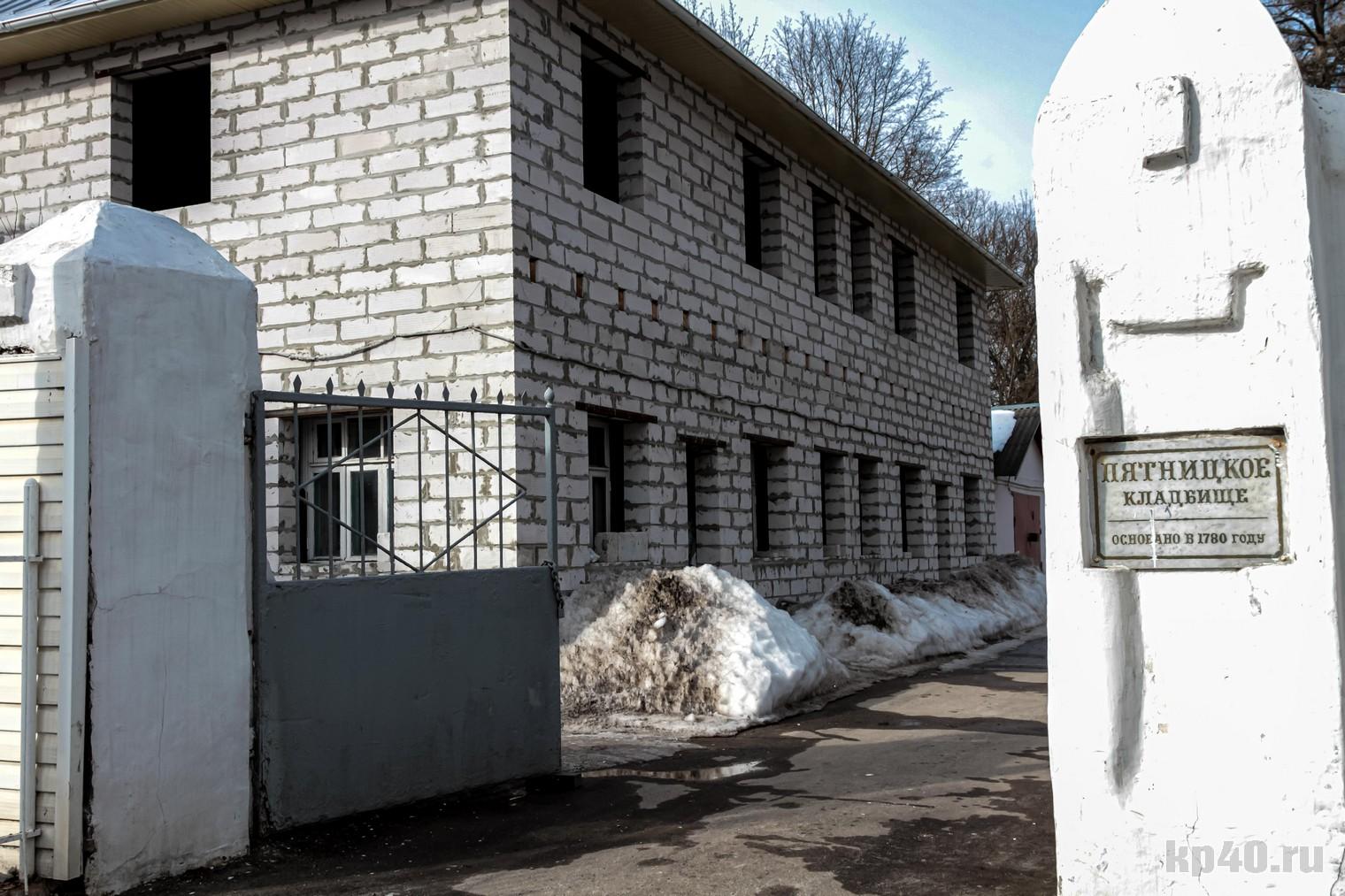 калуга пятницкое кладбище фото