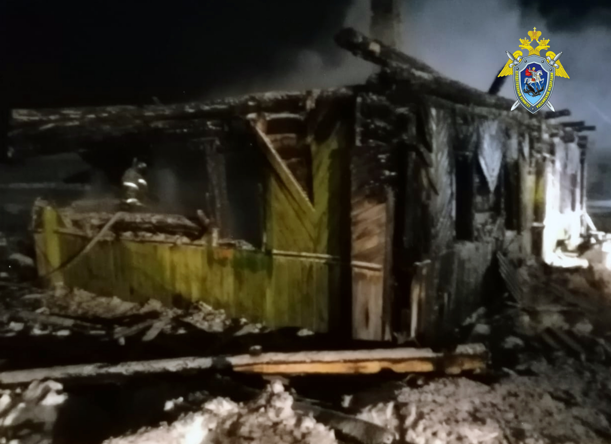 пожар следственный комитет погибли маковцы 16 февраля