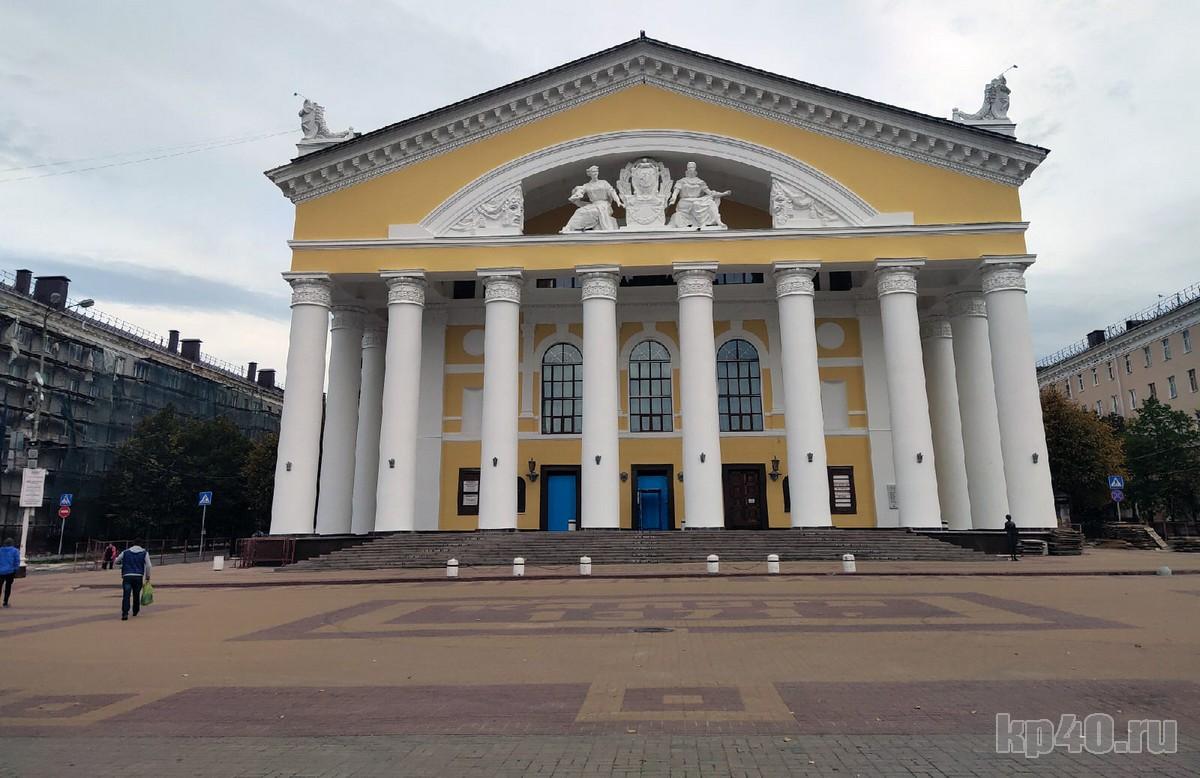 Калуга театр афиша