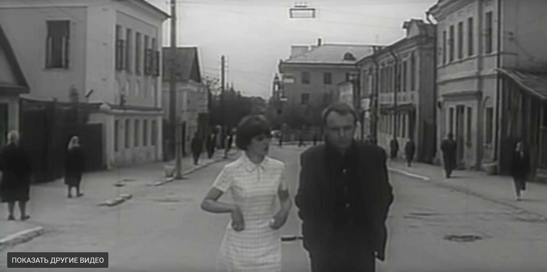 калуга 1965 год похождения зубного врача