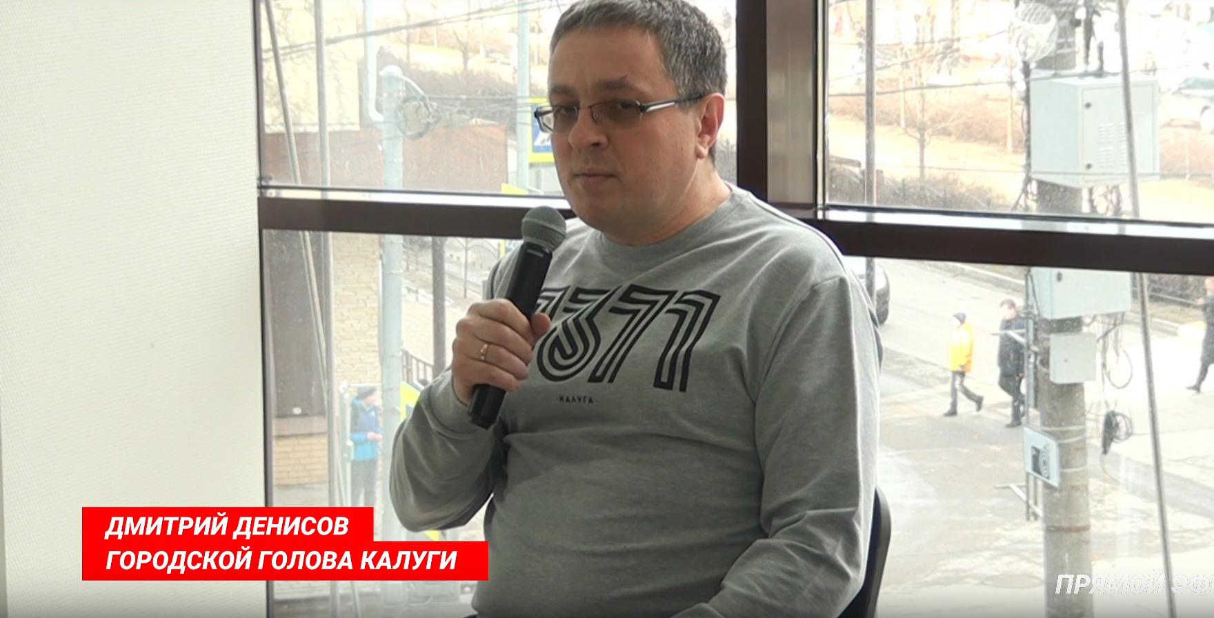 Дмитрий Денисов 8 апреля 2021 года