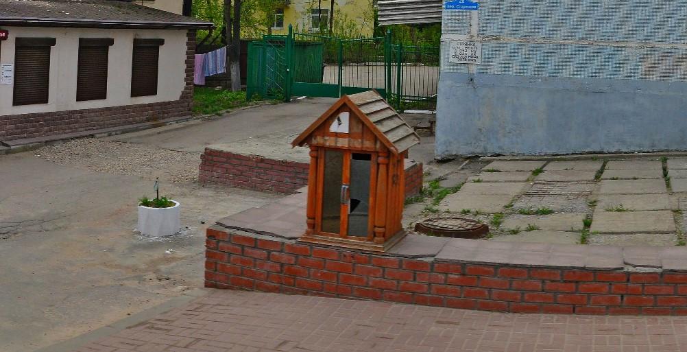 Уличная библиотека в Калуге