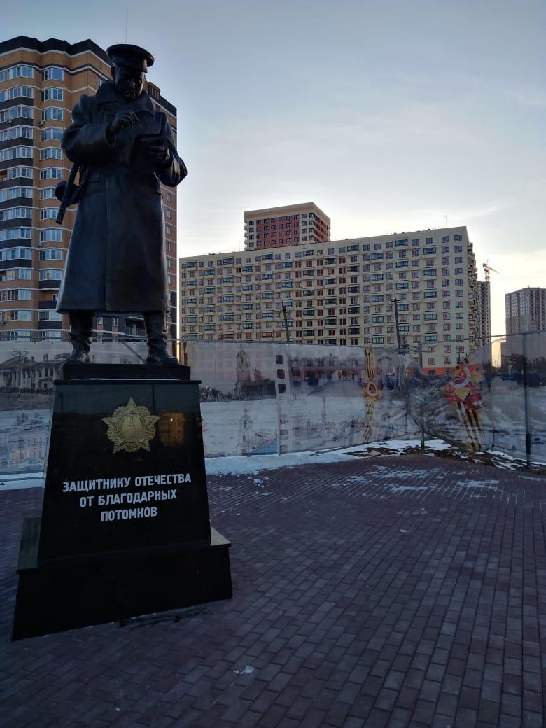 Сквер Краснопивцева в Калуге