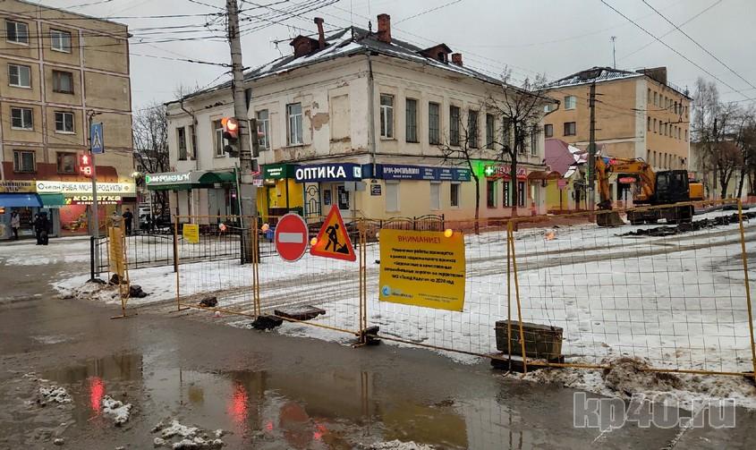 Московская перекрыта