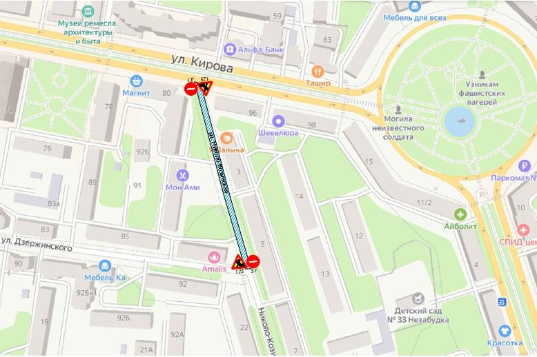 Перекрытие улицы Николо-Козинской в Калуге 26 февраля 2021 года схема