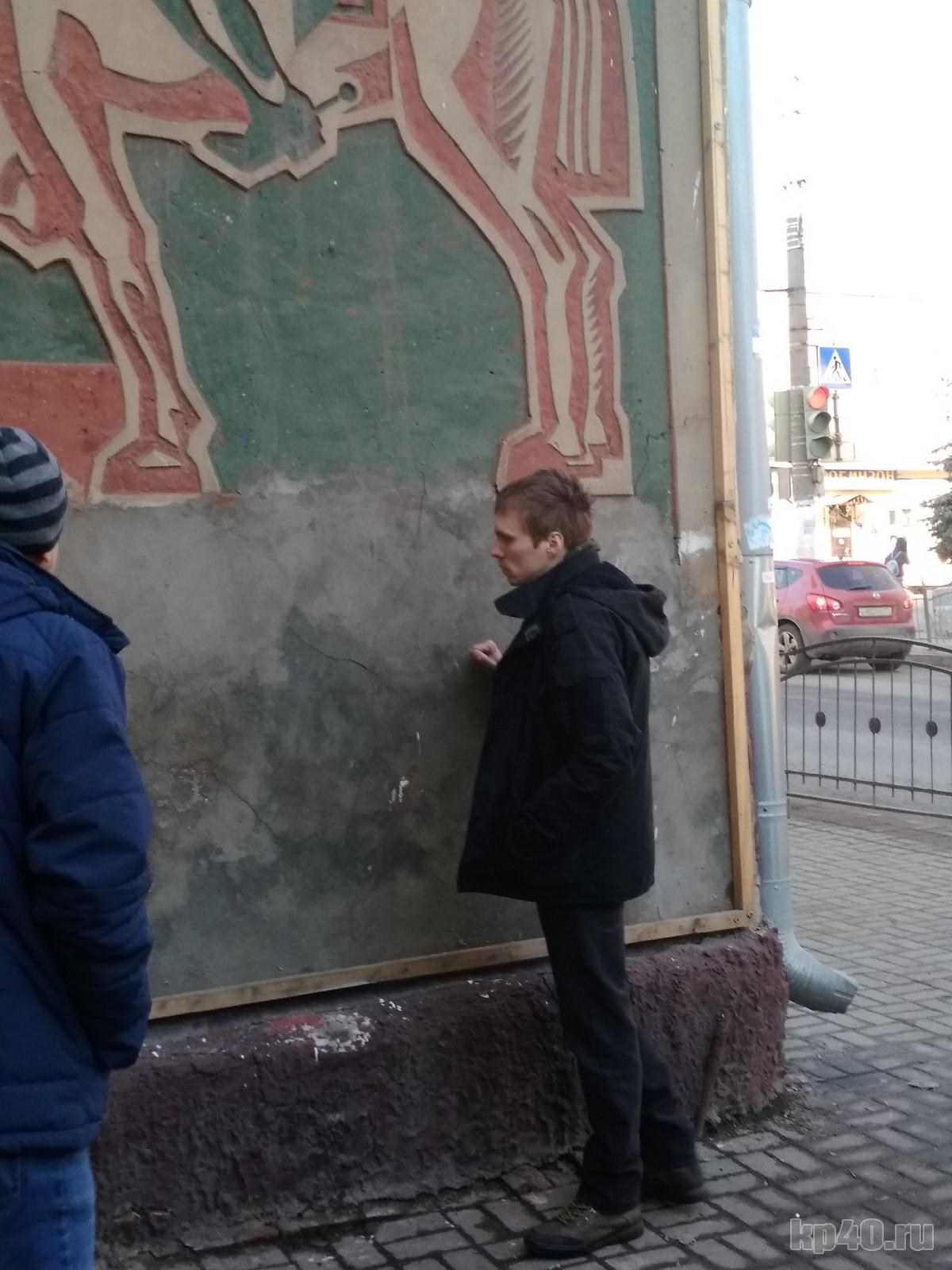 Панно на улице Пушкина в Калуге