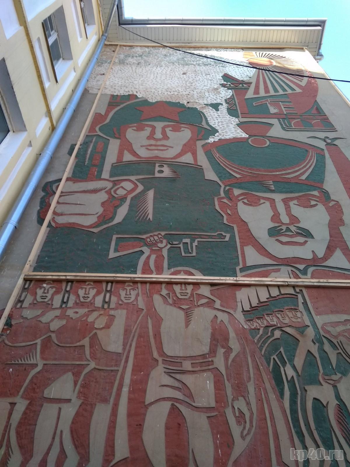 Панно на улице Пушкина в Калуге 21 февраля.