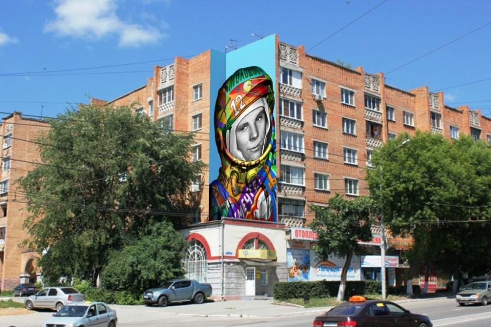 Кислотный Гагарин в Калуге